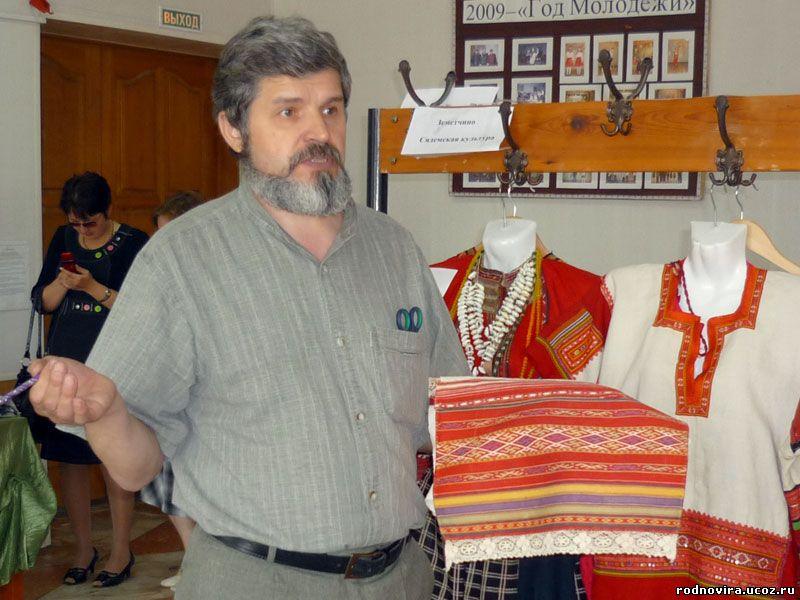 одежда славян, одежда древних славян, древняя одежда славян, <br /> одежда восточных славян, картинки одежда славян, одежда древних славян презентация, узоры на одежде, узоры для вышивки на одежде, узоры славян, узоры восточных славян, узоры древних славян, символы славян,символы древних славян, символ солнца у славян, языческие символы славян, солярные символы славян, символы славян и ариев, свастичные символы славян, символы и знаки славян, свастические символы славян, символы обереги славян, символ солнечного бога славян, коловрат символ солнечного бога славян, символы восточных славян,