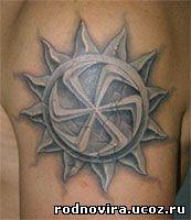 Татуировки, татуировки фото, лазерное удаление татуировки, татуировки эскизы, татуировки и их значение, татуировки надписи, временные татуировки, красивые татуировки, татуировки иероглифы, мужские татуировки, кельтские татуировки, русские татуировки,татуировки в картинках, <br /> маленькие татуировки, тюремные татуировки, татуировки фото картинки, криминальные татуировки, татуировки временные, татуировки рисунки, татуировки цены, значение татуировки, татуировки звезд, лучшие татуировки, рисунки татуировки, женские татуировки, армейские татуировки, татуировки анжелины джоли, татуировки тимати, татуировки знаменитостей, татуировки на руках, татуировки на шее, татуировки для девушек, татуировки и их значения, татуировки на ноге, татуировки хной, татуировки петербург, расходные материалы для татуировки, татуировки на запястье, японские татуировки, татуировки фото и их значение, интимные татуировки, татуировки кошки, тюремные татуировки и их значение, татуировки на спине, татуировки цены в москве,